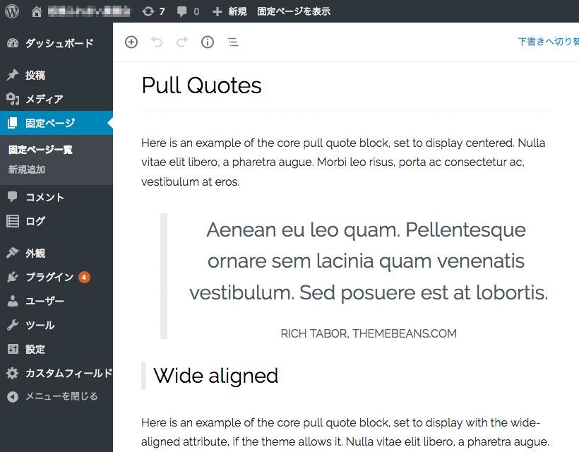 block-google-font
